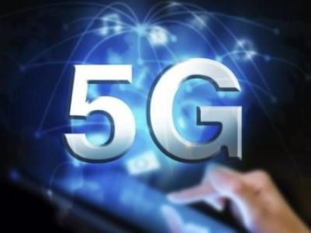5G - latest status update
