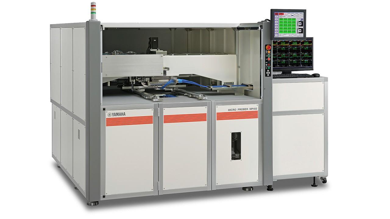 Die Yamaha® Micro Prober MP Series misst präzise und automatisch die Frequenzeigenschaften von LPs mit sehr hohen Übertragungsgeschwindigkeiten.