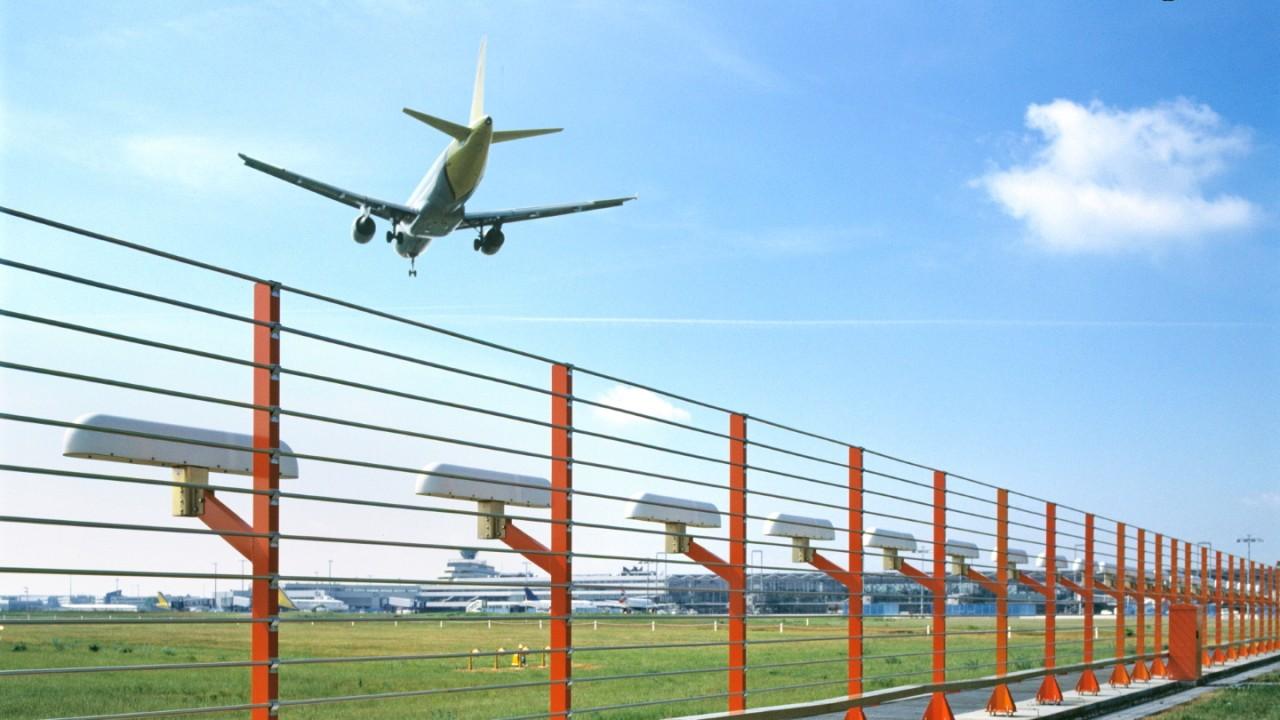 Air navigation ILS system