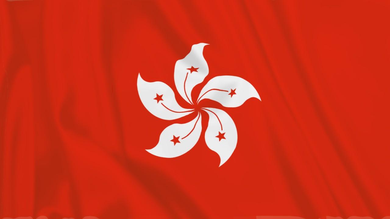 Rohde & Schwarz Hong Kong