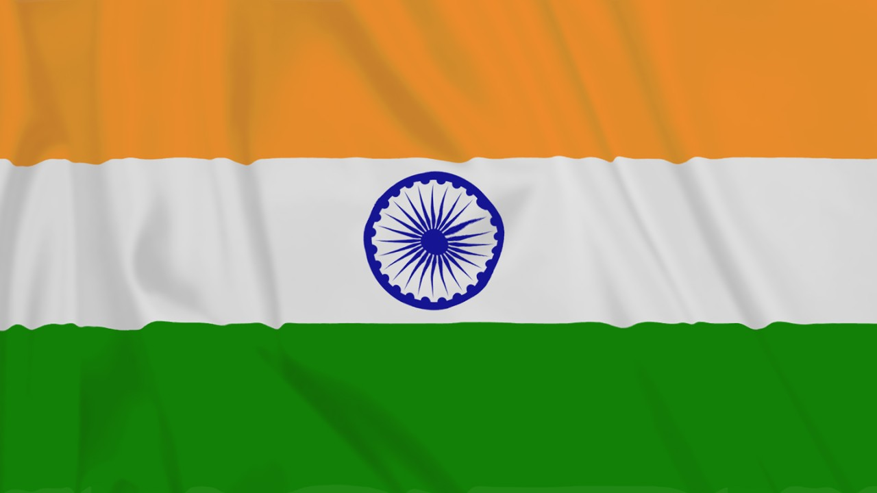 About-rohde-schwarz-india_flag_1440x.jpg
