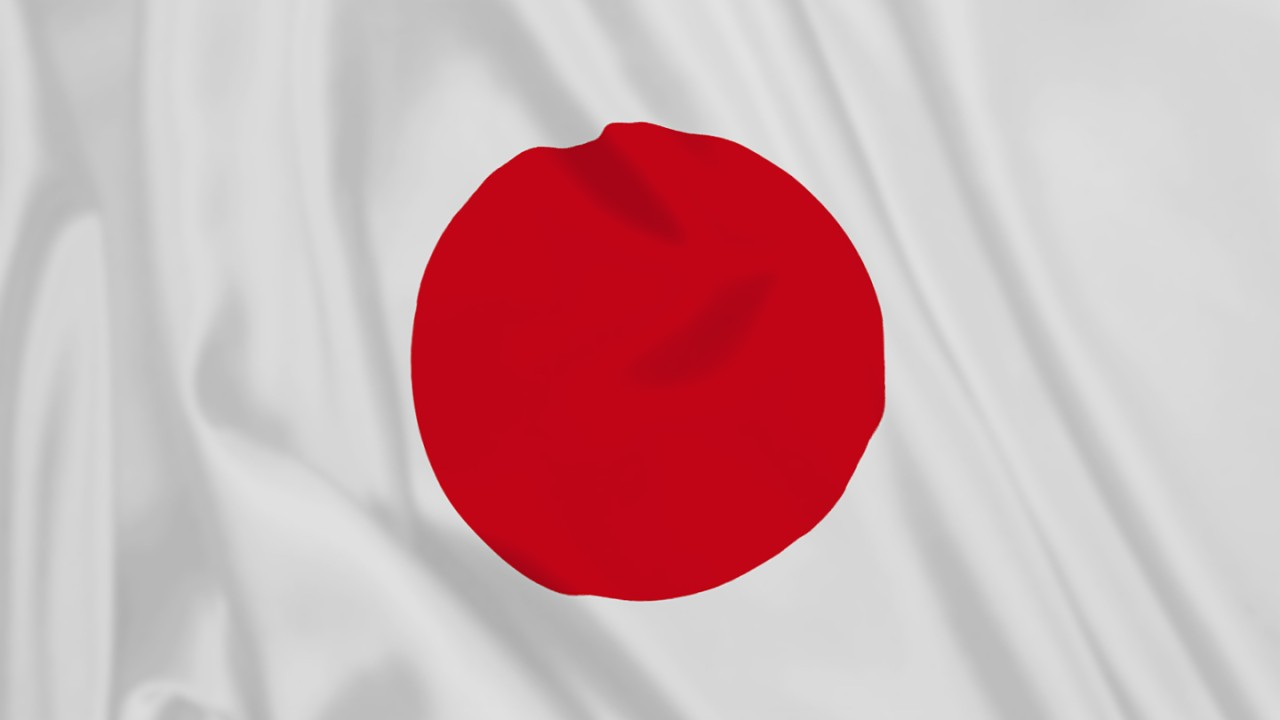 Rohde & Schwarz Japan