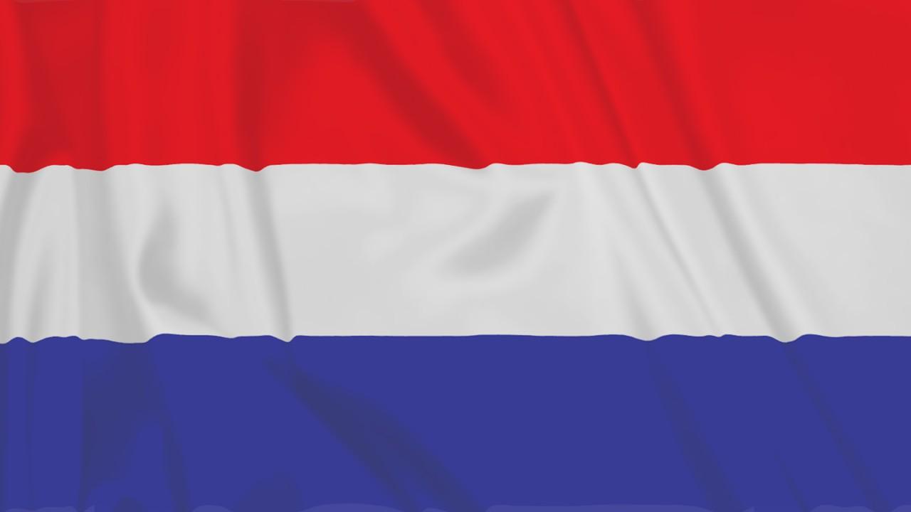 Rohde & Schwarz Netherlands