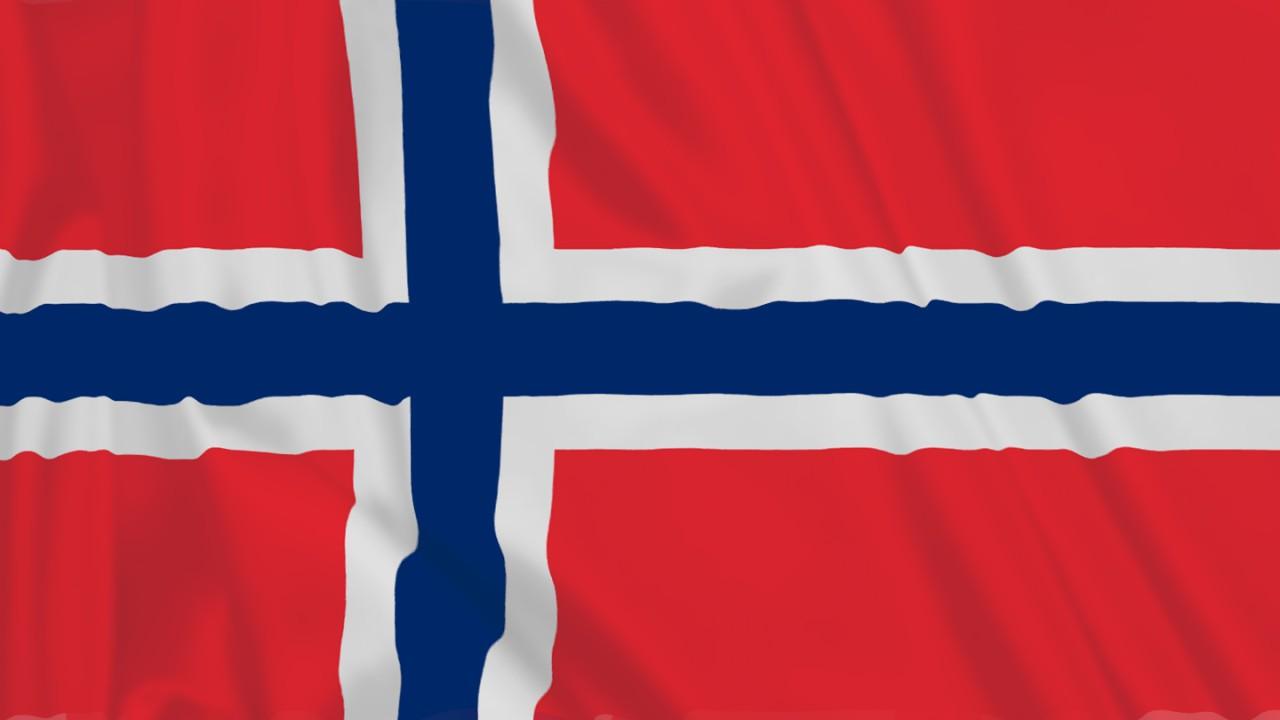 Rohde & Schwarz Norway