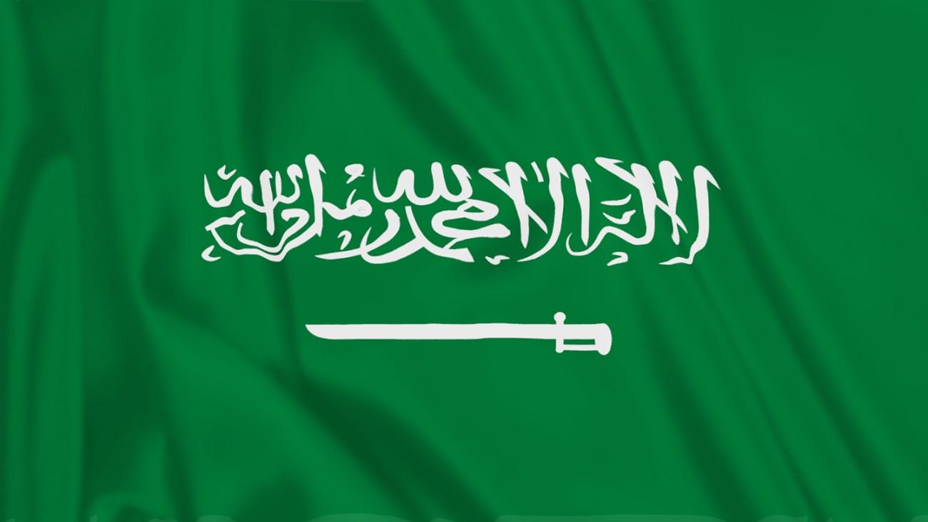 Rohde & Schwarz Saudi Arabia