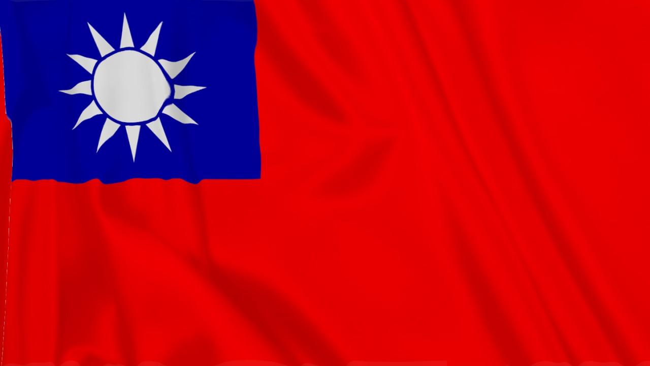 Rohde & Schwarz Taiwan