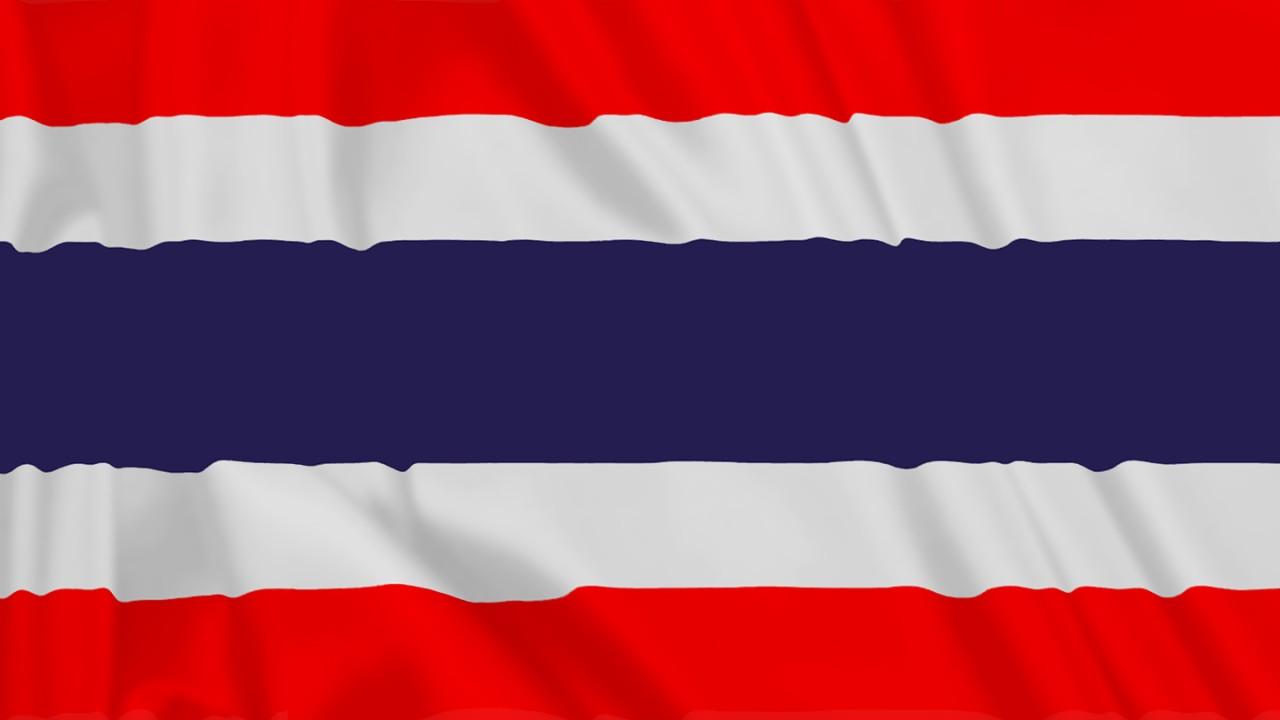 Rohde & Schwarz Thailand