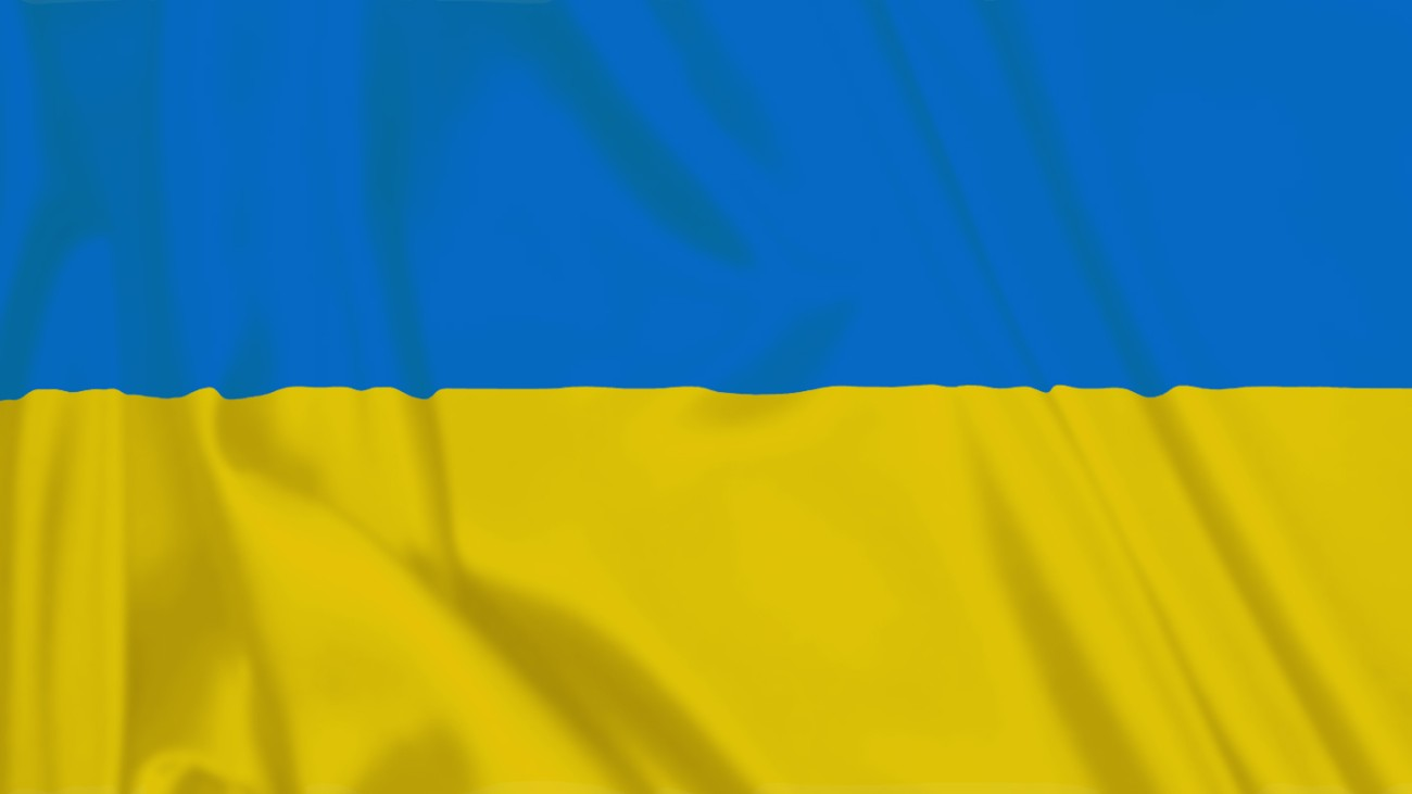 Rohde & Schwarz Ukraine