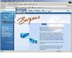 Rohde & Schwarz Bargain Shop