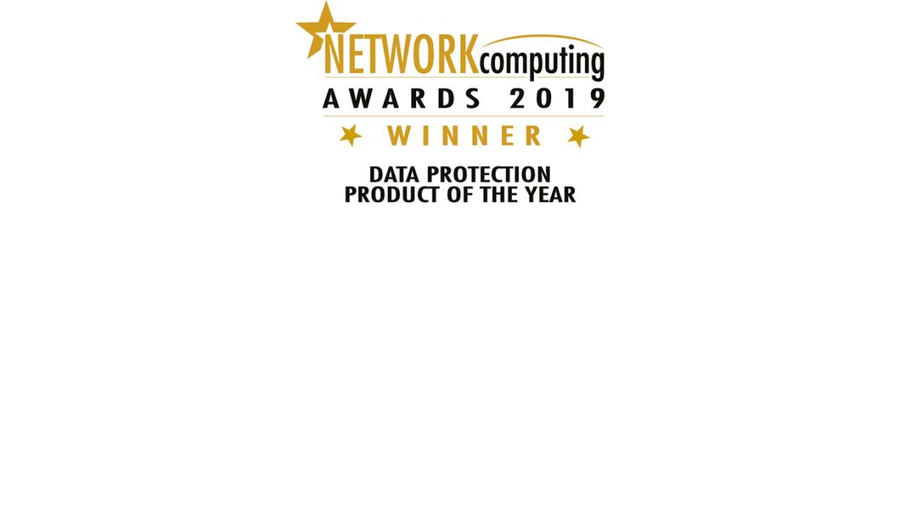 Network computing award 2019
