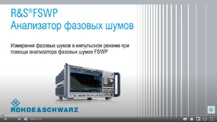 FSWP_youtube_2.png