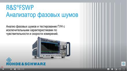 FSWP_youtube_3.png