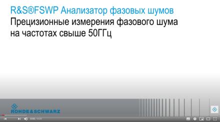 FSWP_youtube_4.png