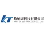 Partners - Kantek